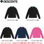 DESCENTE(デサント)長袖セカンダリーシャツ(DSS5330W)バレーボール レディース