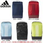 adidas(アディダス)EPS シューズバッグ(DUD41) スポーツ シューズケース スパイクケース バッシュケース かばん