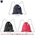 DESCENTE(デサント)マルチバッグ Lサイズ(DVAOJA00)スポーツ バレーボール ナップサック ジムバッグ シューズケース バボちゃん かばん 鞄