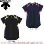 DESCENTE(デサント)カットオフスウェットシャツ(DVB2601W)バレーボール ウェア 半袖 レディース
