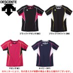 DESCENTE(デサント)レディース 半袖プラクティスシャツ(DVB5724W)バレーボール Tシャツ 吸汗速乾 レディース