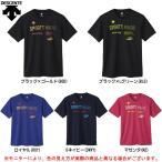 DESCENTE(デサント)半袖プラクティスシャツ(DVB5727A)バレーボール Tシャツ 吸汗速乾 キッズ ジュニア メンズ