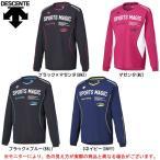 DESCENTE(デサント)長袖プラクティスシャツ(DVB5752L)バレーボール トレーニング Tシャツ 吸汗速乾 メンズ
