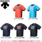 DESCENTE(デサント)レディース 半袖プラクティスピステ(DVWLJK30)バレーボール ウェア トレーニング レディース