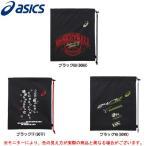 ASICS(アシックス)グラフィック ライトサック(EBA627)バスケットボール バレーボール ナップサック ランドリーバッグ 一般用
