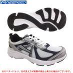 アシックス商事 FINE SPEED ファインスピード(FR001)4E相当 幅広 ワイド ランニングシューズ ウォーキングシューズ 歩行 軽量 シューズ 運動靴 メンズ