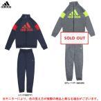 adidas(アディダス)ジュニア トラックスーツ(FTN24)スポーツ トレーニング ジャケット パンツ セットアップ ウェア スウェット上下セット キッズ