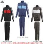 adidas(アディダス)3ストライプスジャージ 上下セット(FTN25)トレーニング ジャージ ジャケット パンツ ウェア ジュニア