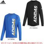 adidas(アディダス)B TRN ライトスウェット クルーネック(FYQ21)スポーツ トレーニング カジュアル トレーナー 長袖 子供用 キッズ ジュニア