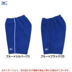 MIZUNO(ミズノ)ハーフパンツ(G2JD6XA9)スポーツ トレーニング ジャージ メンズ