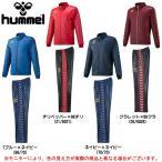 hummel(ヒュンメル)ウォームアップジャージ 上下セット(HAT2062/HAT3062)サッカー フットボール トレーニング メンズ