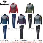 hummel(ヒュンメル)UT-ウォームアップジャケット パンツ(HAT2073/HAT3073)スポーツ トレーニング ランニング ジャージ メンズ