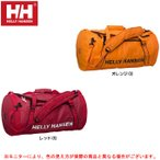 HELLY HANSEN(ヘリーハンセン)HHダッフルバッグ2 50L(HY91533)スポーツ アウトドア ショルダーバッグ ユニセックス
