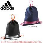adidas(アディダス)KIDS ナップサック(ITV79) スポーツ マルチバッグ かばん ジュニア