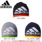 adidas(アディダス)キッズベーシックビーニー(ITW25)スポーツ トレーニング 防寒 ニット帽 帽子 ジュニア