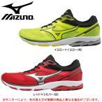 MIZUNO(ミズノ)ウェーブエアロ 16(J1GA1735)ランニング マラソン トレーニング ジョギング シューズ ユニセックス