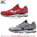 MIZUNO(ミズノ)ウエーブライダー20(J1GC1703)ランニング マラソン ジョギング トレーニング スポーツ メンズ