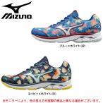 MIZUNO(ミズノ)ウエーブライダー20(J1GC1708)ランニング マラソン ジョギング トレーニング スポーツ ユニセックス