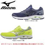 MIZUNO(ミズノ)ウエーブライダー21 スーパーワイド(J1GC1804)ランニング マラソン ジョギング トレーニング 幅広 メンズ