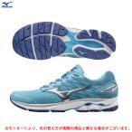 MIZUNO(ミズノ)ウエーブライダー20(W)(J1GD1703)ランニング マラソン ジョギング トレーニング スポーツ レディース