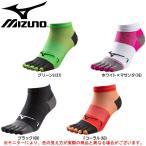MIZUNO(ミズノ)ランニング5本指ソックス(J2MX5503)スポーツ ランニング ジョギング マラソン トレーニング