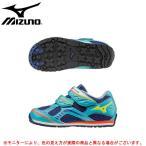 MIZUNO(ミズノ)ワイルドキッズスター2(K1GD1534)スポーツ スニーカー シューズ カジュアル ジュニア キッズ
