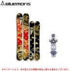 BLUEMORIS(ブルーモリス)影八甲田 AX-1ビンディング付 スキーボード ウィンタースポーツ スキー