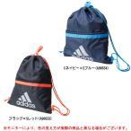 adidas(アディダス)BB ナップサック(KBU47)スポーツ 野球 ベースボール マルチ袋 マルチバッグ ジムバッグ シューズバッグ かばん 鞄