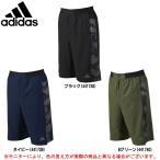 adidas(アディダス)51 M CLX P CB ハーフ(KBZ63)スポーツ トレーニング ハーフパンツ メンズ