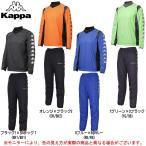 ショッピングkappa Kappa(カッパ)ウインドトップ パンツ 上下セット(KF552WT13/KF552WB14)サッカー スポーツ メンズ