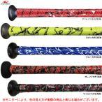 ★【バットと同時購入で巻き替え工賃無料】Lizard Skins(リザードスキンズ)グリップテープ(LSLSG)野球 ベースボール ソフトボール バット