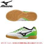 MIZUNO(ミズノ)イグニタス 3 Jr IN(P1GG1532)サッカー トレーニングシューズ インドア ジュニア キッズ
