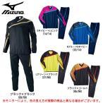 MIZUNO(ミズノ)ピステ上下セット(P2JE4501/P2JF4501) サッカー フットサル スポーツ トレーニング シャツ パンツ 男性用 メンズ 2014年