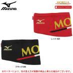 MIZUNO(ミズノ)モレリア ブレスサーモ ネックウォーマー(P2JY4501)MORELIA サッカー 発熱 大人用