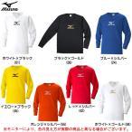 MIZUNO(ミズノ)ジュニア 長袖 Vネック インナーシャツ(P2MA5642)サッカー アンダーシャツ 子供用