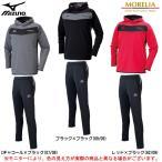 MIZUNO(ミズノ)モレリア スウェットスーツ 上下セット(P2MC6541/P2MD6541) サッカー トレーニング メンズ