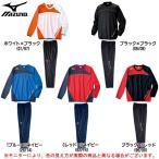 MIZUNO(ミズノ)イグニタス ピステ 上下セット(P2ME5121/P2MF5121)サッカー スポーツ ジュニア
