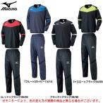 MIZUNO(ミズノ)ピステシャツ パンツ 上下セット(P2ME6501/P2MF6501)サッカー フットボール フットサル トレーニング メンズ