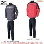 MIZUNO(ミズノ)モレリア 裏地付きピステシャツ パンツ 上下セット(P2ME6521/P2MF6521)MORELIA サッカー メンズ