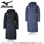 MIZUNO(ミズノ)テックフィル ロングコート(P2ME6540)サッカー フットサル スポーツ トレーニング ユニセックス