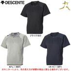 DESCENTE(デサント)大谷コレクション 半袖バリアフリースジャケット(PJ397)大谷翔平着用モデル 野球 トレーニング メンズ