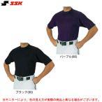 SSK(エスエスケイ)半袖ローネックアンダーシャツ(PRO211)野球 丸首 Tネック 吸汗速乾 ドライ メンズ