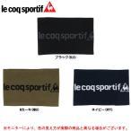 le coq(ルコック)ネックウォーマー(QA730563)スポーツ ランニング トレーニング 防寒 一般用