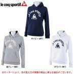 le coq(ルコック)フーデッドスウェットパーカー(QB165361)スポーツ トレーニング フィットネス レディース