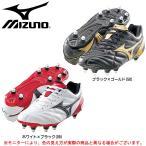 MIZUNO(ミズノ)サムライスピードFS2(R1GA1412)ラグビー スパイク シューズ スタッド取替式 一般用
