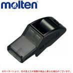 molten(モルテン)ドルフィンB(RA0080K)笛 審判 レフェリー ホイッスル バスケ