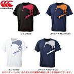 Canterbury(カンタベリー)フレックスTシャツ(RA36453)ラグビー スポーツ 吸汗速乾 カジュアル 男性用