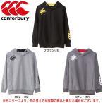 Canterbury(カンタベリー)Jr.トレーニング スウェットプルオーバー ジャケット(RGJ46563)ラグビー キッズ ジュニア