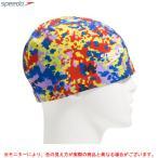 SPEEDO(スピード)リバーシブル エンデュランスキャップ(SE11911)水泳 プール スイムキャップ スイミング アクア 競泳 水泳帽 帽子 一般用