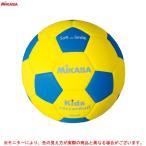 MIKASA(ミカサ)スマイルサッカー 軽量 3号球(SF3)サッカー フットボール 3号球 小学生 小学校用 授業用 ジュニア